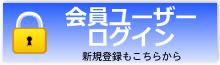 loginbtn1.png
